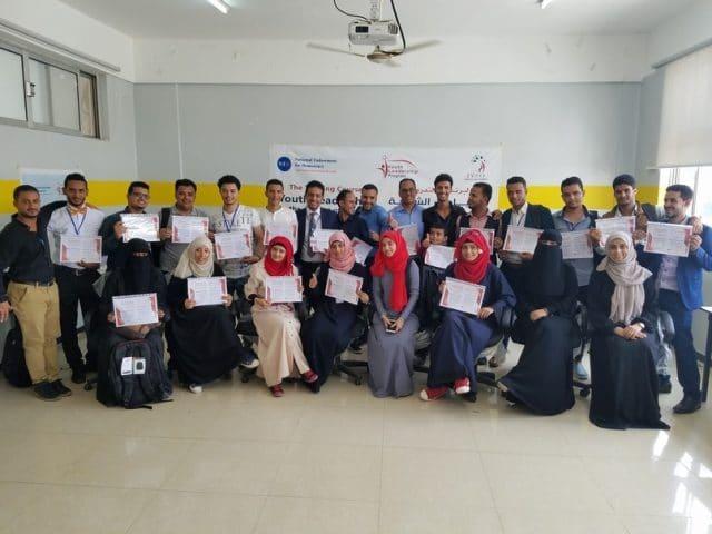 اختتام البرنامج التدريبي القيادة الشبابية في سياق النزاعات